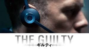ギルティ3