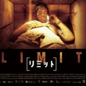 リミット3
