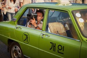 タクシーの運転手~約束は海を越えて13