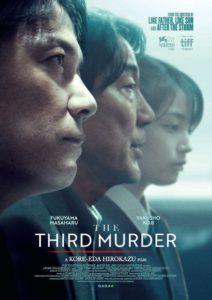 三度目の殺人28