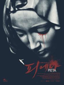 嘆きのピエタ5