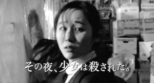 殺されたミンジュ21