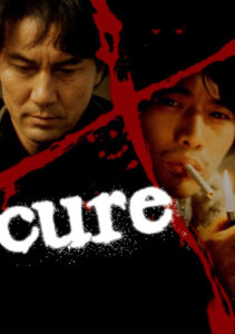 CURE27