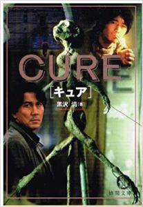 CURE9