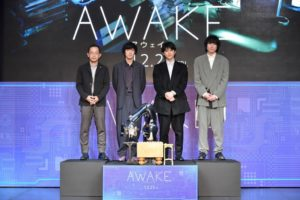 AWAKE12