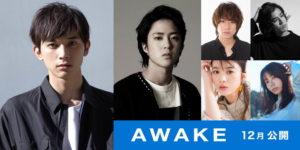 AWAKE3