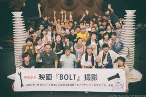 BOLT25