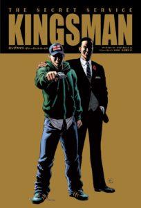 キングスマン:ファースト・エージェント25