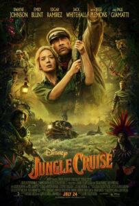 ジャングル・クルーズ2