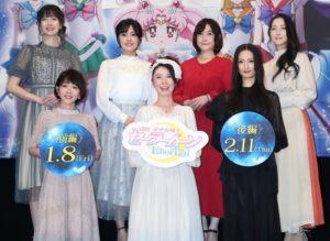 劇場版『美少女戦士セーラームーンEternal』後編12