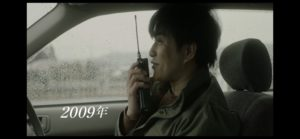 劇場版シグナル長期未解決事件捜査班23