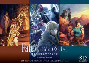 劇場版Fate GrandOrder神聖円卓領域キャメロット後編 6
