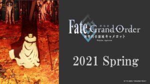 劇場版Fate GrandOrder神聖円卓領域キャメロット後編 9