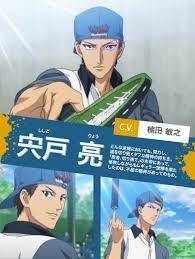 新テニスの王子様13