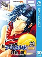新テニスの王子様22