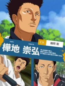 新テニスの王子様37
