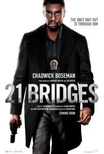 21ブリッジ7
