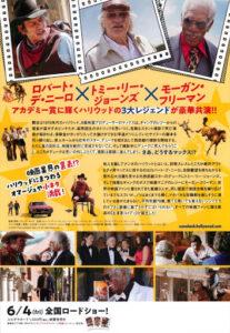 カムバック・トゥ・ハリウッド!!6