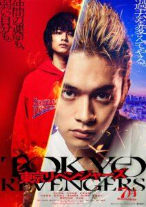 東京リベンジャーズ5