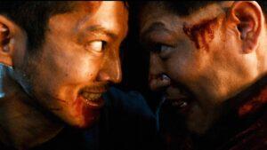 孤狼の血 LEVEL2 32