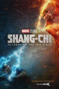 シャン・チー テン・リングスの伝説21
